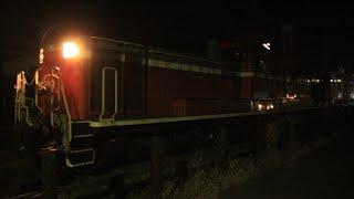 【甲種輸送 JR紀勢本線】DD51-1193&南海8300系:和歌山市行 (動画✕写真)