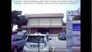 Dewan Serbaguna SS3/14, Majlis Bandaraya Petaling Jaya, Selangor