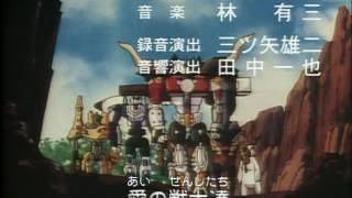 """Opening titles from """"Beast Wars Neo: Super Lifeform Transformers,"""" ..."""