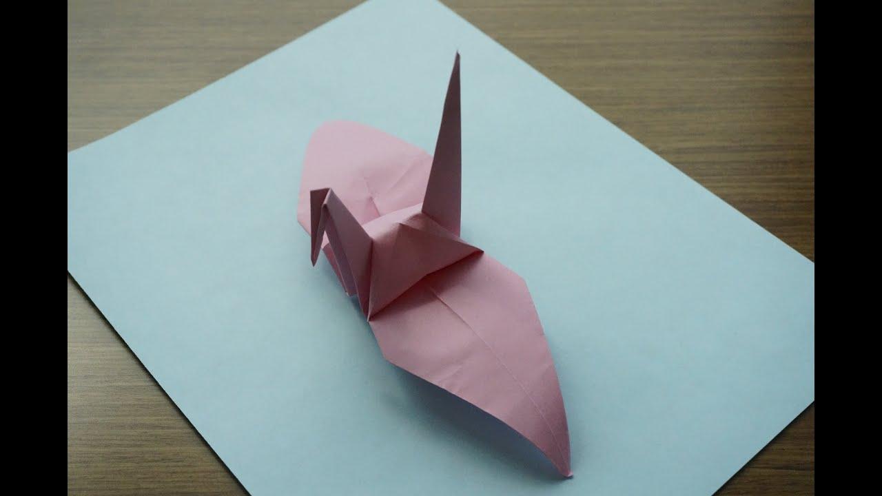 origami 8.5 x 11