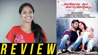 Abhiyude Kadha Anuvinteyum Malayalam Movie Review By Cinemascoop