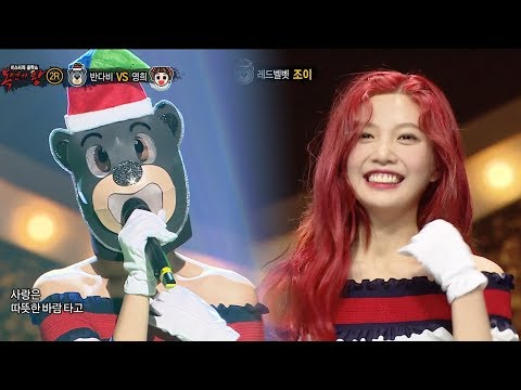 JOY (Red Velvet) - Just In Love Cover [The King Of Mask Singer Ep 122]
