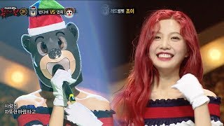 "JOY (Red Velvet) - ""Just In Love"" Cover [The King of Mask Singer Ep 122]"