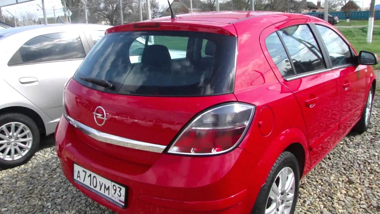 Opel Ampera-e 2017 - YouTube