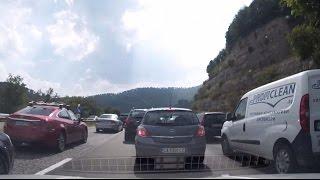 - АМ-Автомагістраль