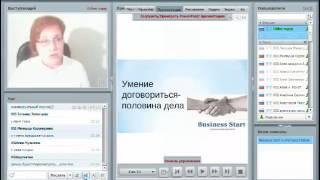 """""""Успешный старт"""" Суркова Наталья"""