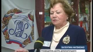15 тилетие Центра дополнительного профессионального образования в РЭУ им  Г В  Плеханова