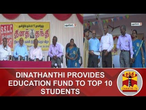 Dinathanthi provides Education