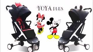 Yoya Plus детская коляска(, 2017-06-30T10:25:03.000Z)