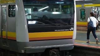 [電車]JR南武線  運転席側の景色『普通 立川行き 矢向~鹿島田』