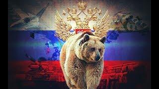 🇷🇺 ВПЕРЁД, РОССИЯ!!!