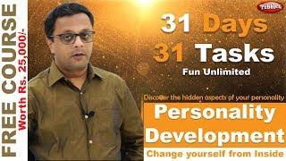 Best Personal Development Course || Self Improvement || Hindi Video || FUN Unlimited