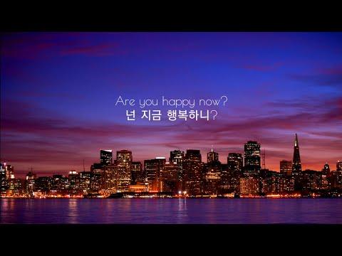 Zedd, Elley Duhé - Happy Now [가사해석/번역/자막]