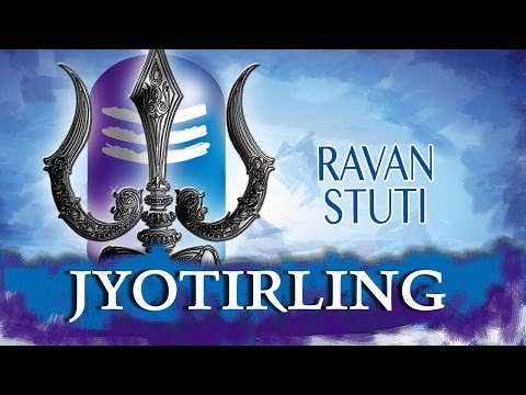 Ravan Stuti | Lord Shiva | Shankar...