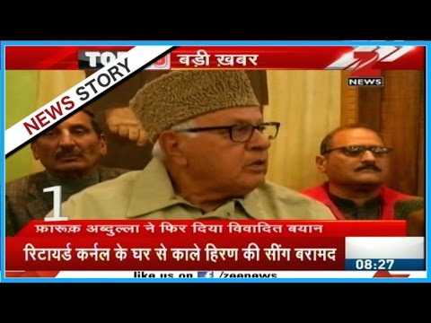 Controversial statement of 'Farooq Abdullah' over Kashmir's unrest issue