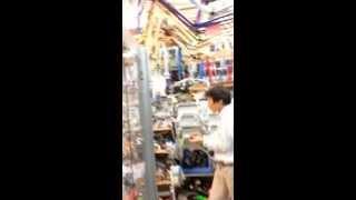 Vintage Japan Bike Shop