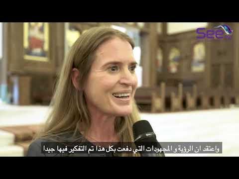 U.S. South Carolina Congressional Delegation Visits Egypt's New Administrative Capital City