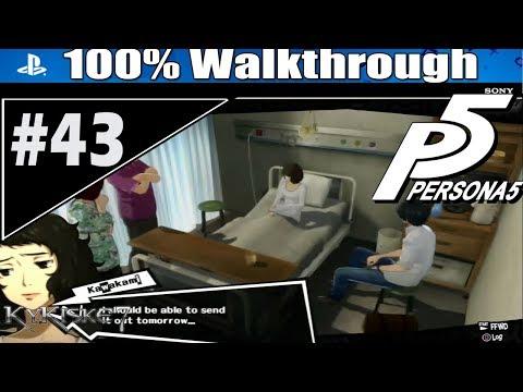 Persona 5 -100% English Walkthrough P.43-Fortune/Chihaya 1 & 2, Temper./Kawakami 7, Priestess 4