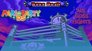 Mario Party DS - Minigame Mode - Boss Bash [NDS]
