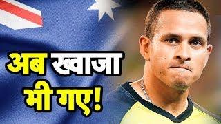 Australia Suffer Khawaja Blow Before Series Vs India | Sports Tak
