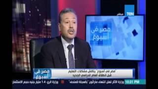 بالفيديو.. وزير التعليم السابق: الوزارة مسئولة عن تسريب امتحانات الثانوية