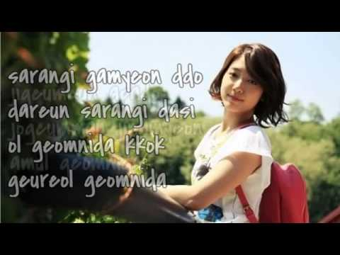heartstring- I Will Forget You   Park Shin Hye Lyrics