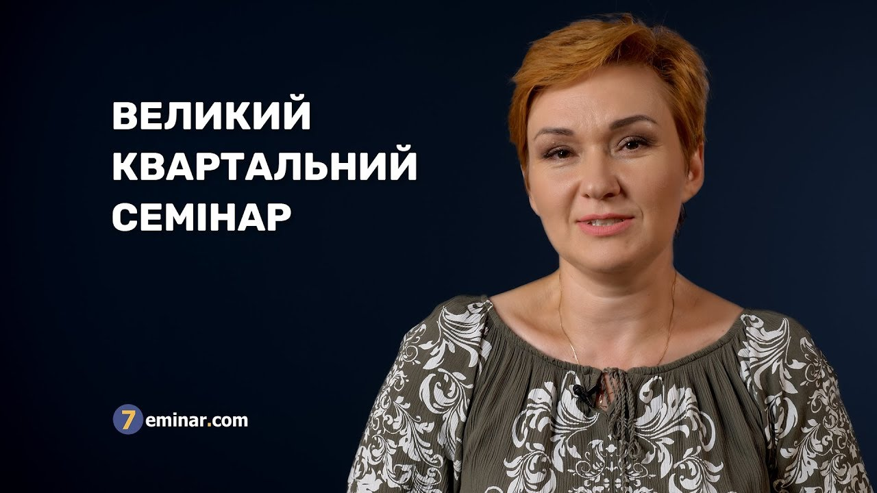 Тетяна Мойсеєнко