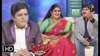 Alitho Saradaga | 4th March 2019 | Karate Kalyani, Racket Raghava | ETV Telugu