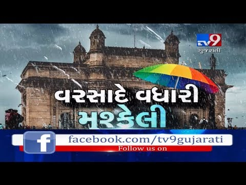 Top News Stories From Gujarat, Indian & International | Tv9GujaratiLIVE