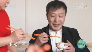 《地球村日记》 20200618 地球村美食Vlog:用极致的简单做出地道的美食|CCTV农业