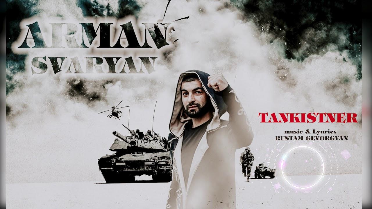 Download ARMAN SVARYAN - TANGISTNER REMMIX