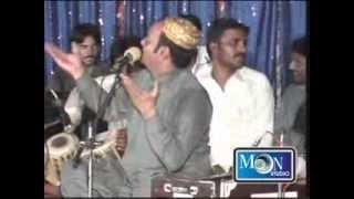 New Saraiki Songs 2015 Dhola Sanu Singer Ahmad Nawaz Cheena