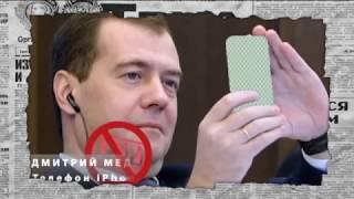 Почему контрсанкции Кремля могут закончится смертями своих же граждан – Антизомби, 20.04.2018