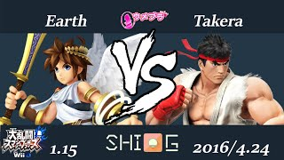 ウメブラ22 WB3 Earth vs Takera / UMEBURA22 スマブラWiiU 大会