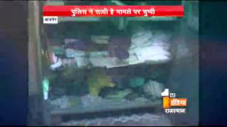 Guest-house in Ajmer openly looted in daytime  | dial 100