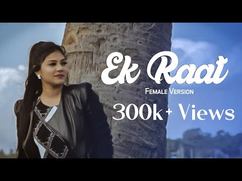 Vilen | Ek Raat | Cover-Diganti Sandis | Nikhil Bisoi | Female Version