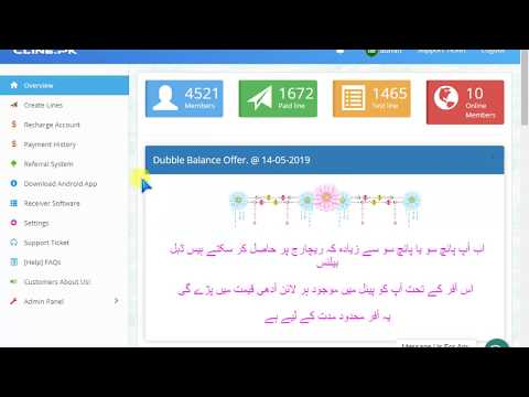 how to recharge and add funds in cccam panel paksat pk - YouTube