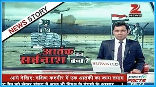 Report : Possible security loopholes at various places which lead to Nagrota terrorist attack