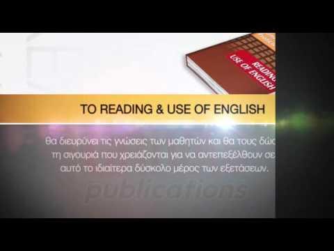 Cambridge English Proficiency Book