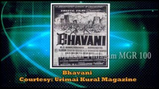 MGR's Unreleased Movies || Rare Poster Images || Part 01 ||