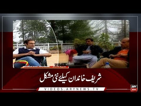 Headlines | ARYNews | 2100 | 15 June 2019