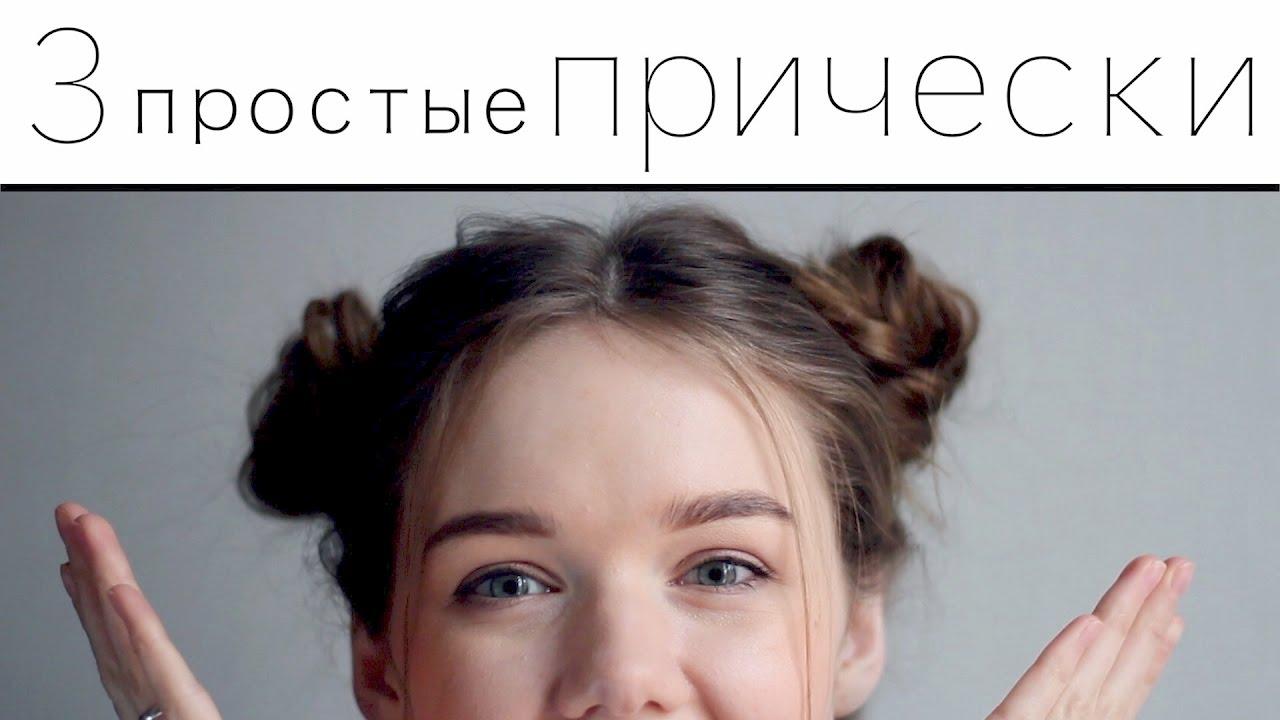 Мода и шик фото