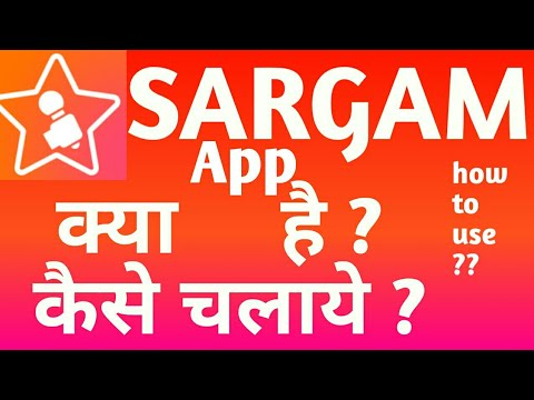 How to use sargam music app and sing in hindi