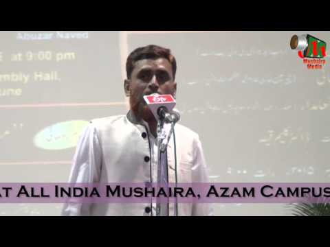 Waris Warsi GHAZAL at All India Mushaira[HD], Azam Campus, Pune,ACFC, 21/09/2015, Mushaira Media
