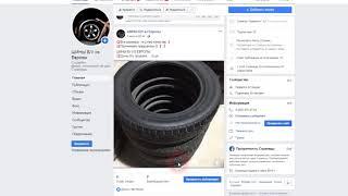 Пример созданной страницы Facebook с нуля и видео из фото на ней