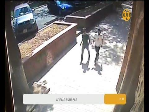 Шұғыл ақпарат: Денис Тенге шабуыл жасаған күдіктілер бақылау камерасына түсіп қалған
