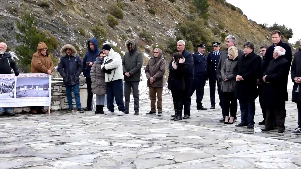 Πραγματοποιήθηκε το ετήσιο μνημόσυνο στις Βίγλες για τους 212 εκτελεσθέντες πατριώτες