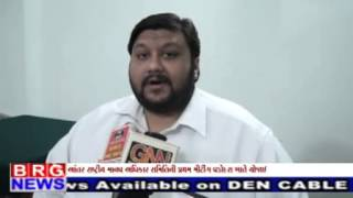 News Interview in Vadodara on Human Rights Awareness Campaign