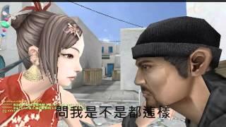 【孓孑視頻】黃金單身漢