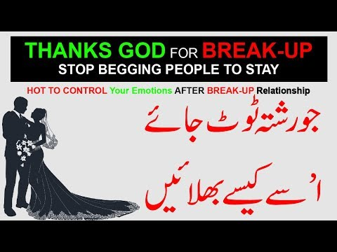 How to Move on After Breakup | Breakup Motivation | Hindi | Urdu